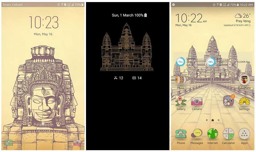 Angkor Wat Andriod Theme