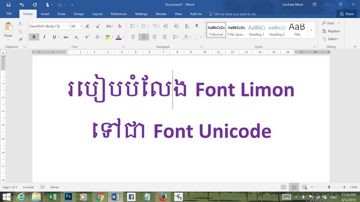 convert font Limon to font Khmer Unicode