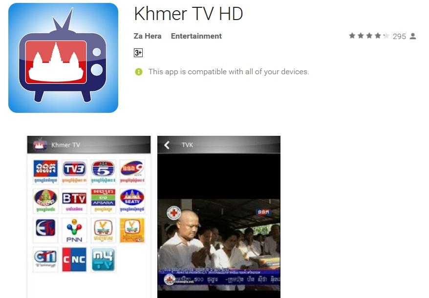 Khmer TV HD
