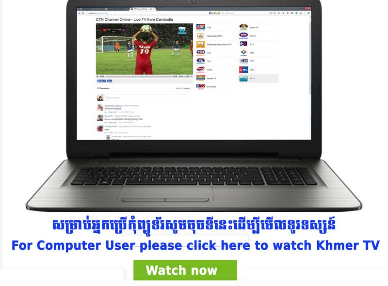 Click here to watch Khmer Live TV on Computer