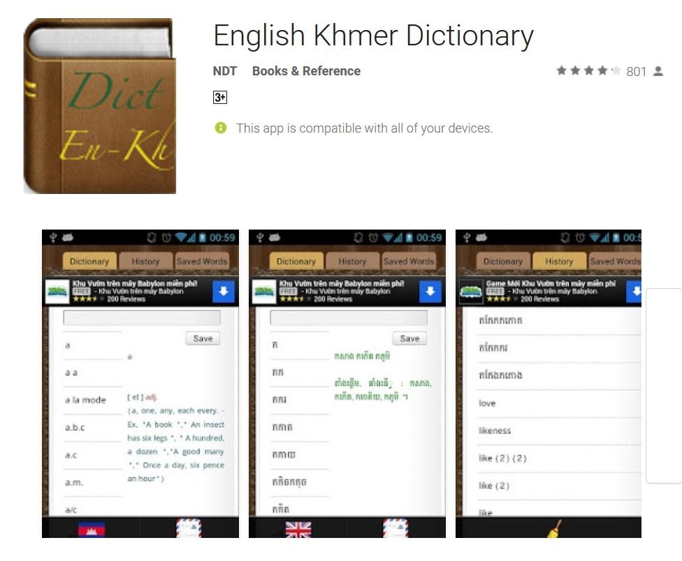English Khmer Dictionary NDT