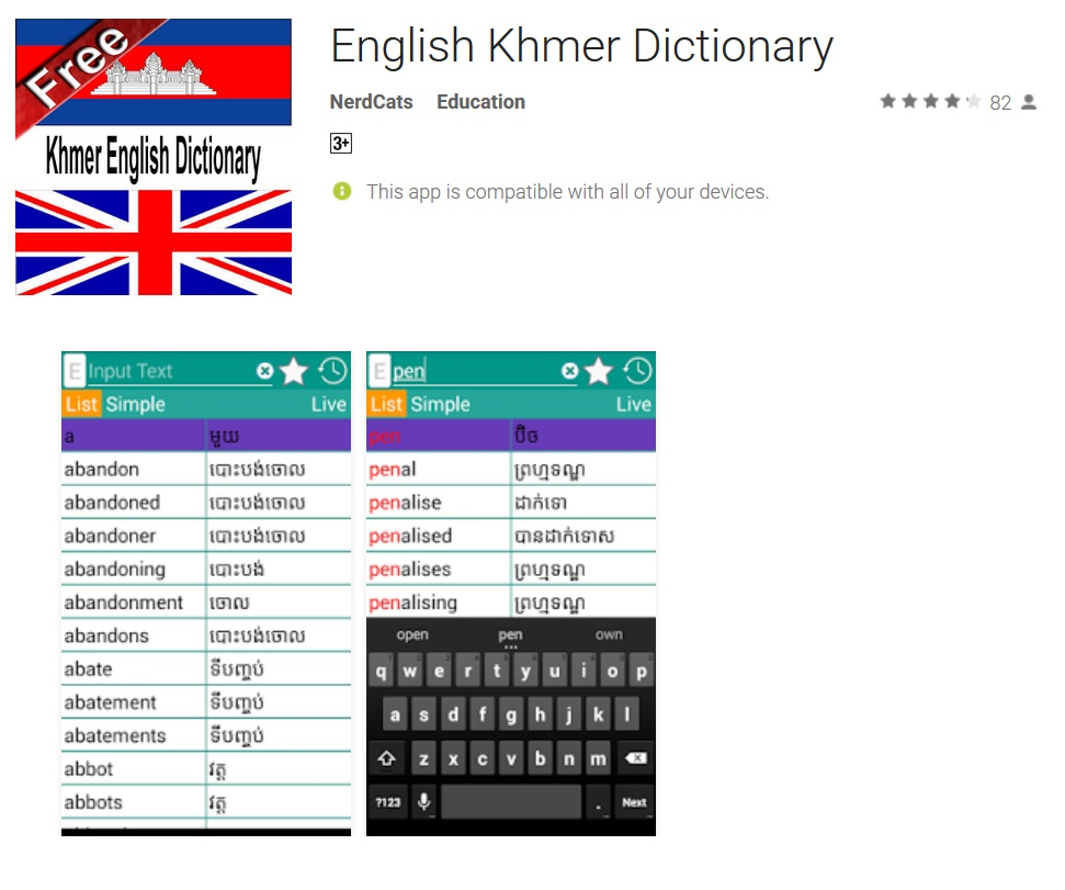 English Khmer Dictionary by Nerds Cats
