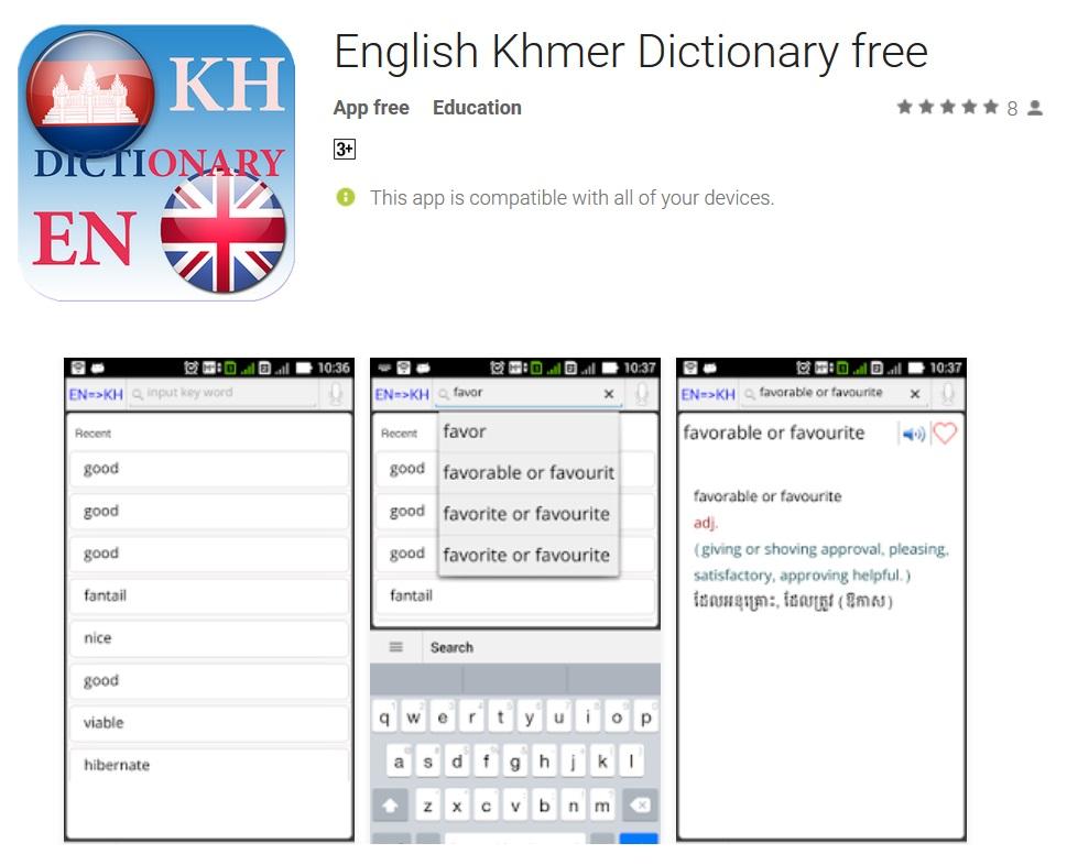 English Khmer Dictionary free