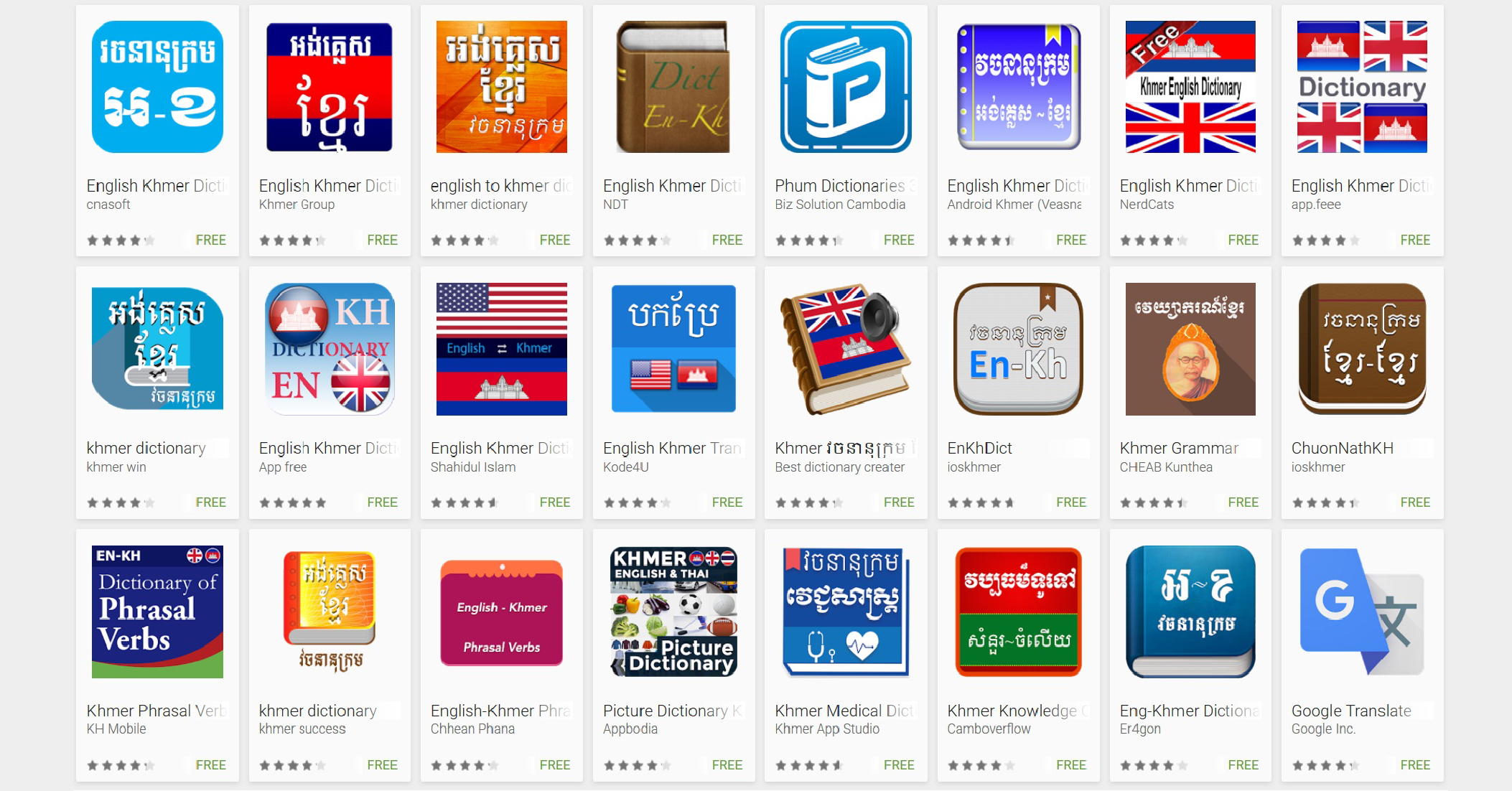 Phone English Dictionary For Android Phone english khmer dictionary for android phone angkor nation