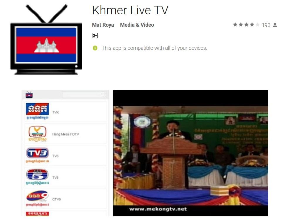 Khmer Live TV by Mat Roya