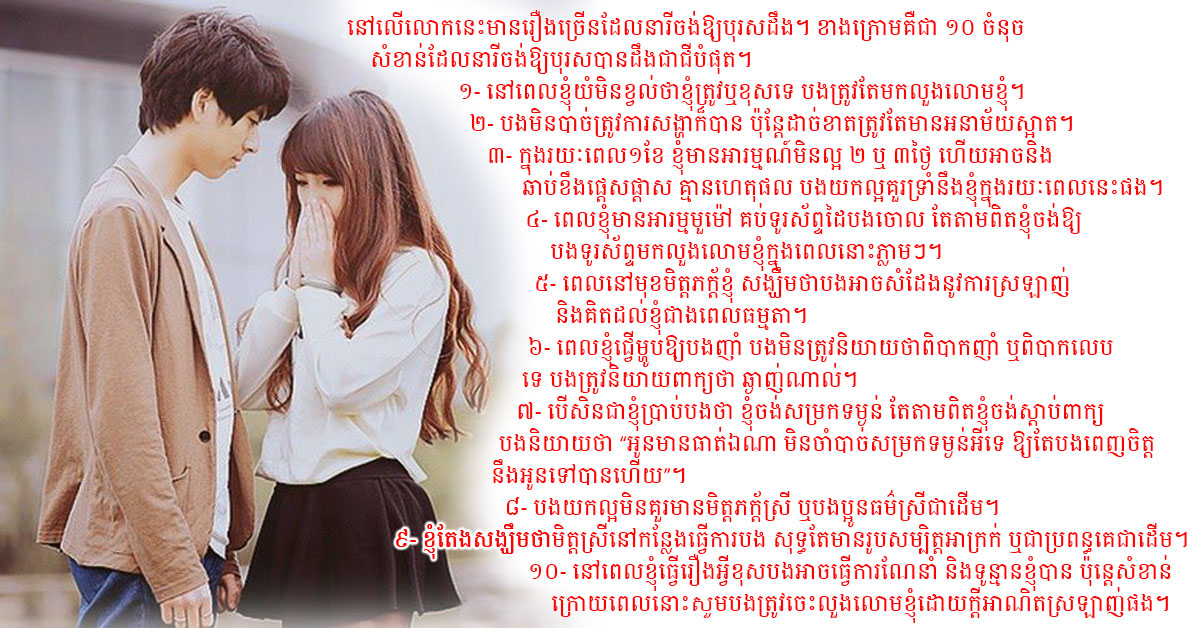 Khmer Quote