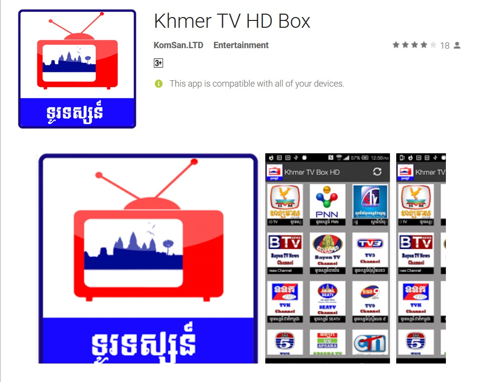 Khmer TV HD Box KomSan.LTD
