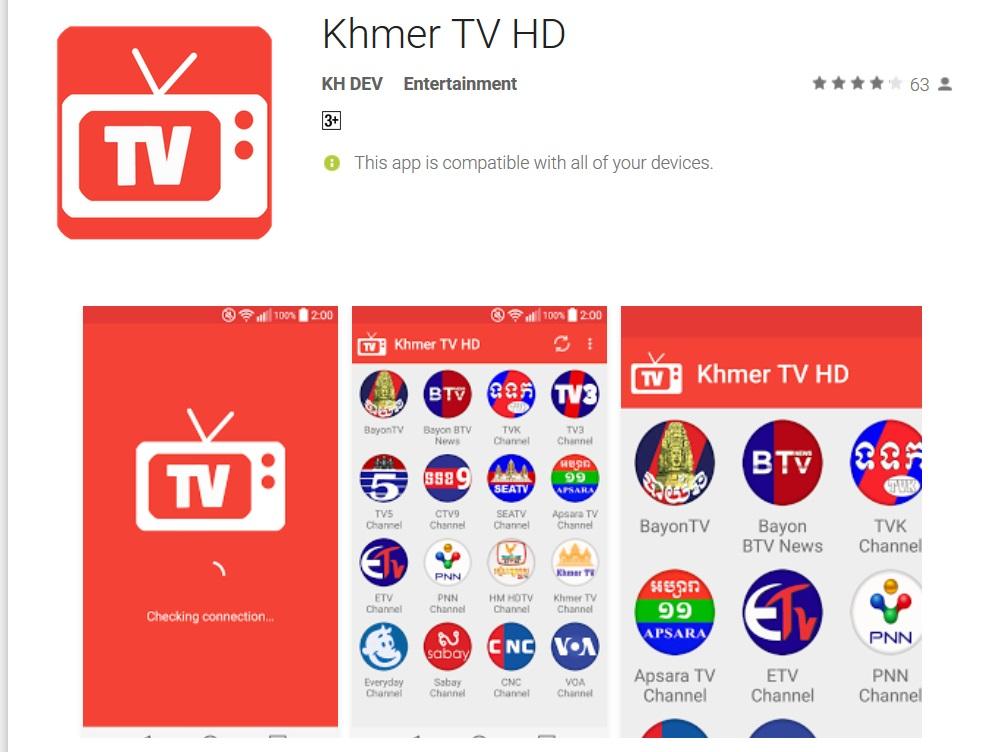 Khmer TV HD by KH DEV