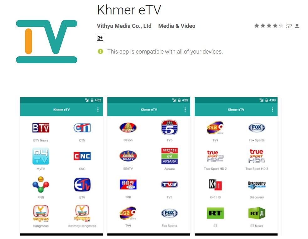 Khmer eTV