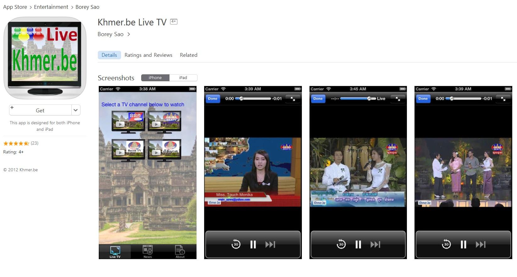 Khmer.be TV