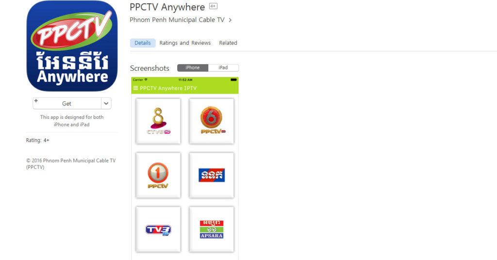 PPCTV iPhone Khmer TV live app