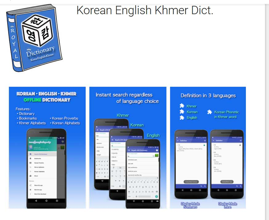 Korean English Khmer Dict.