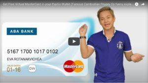 Get Pree PayGo MasterCard