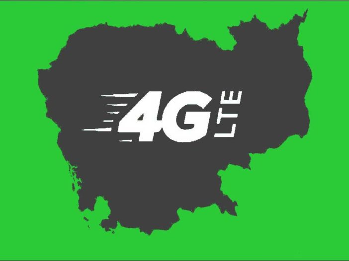 How to get internet 4G service in Cambodia for a low price and how to buy the 4G data plan in Cambodia?